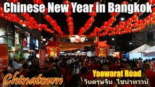 lunar new year thailand of or lunar new year in thailand