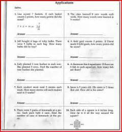 4th grade math worksheets pdf 5th grade worksheets pdf