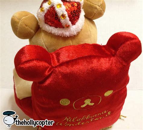 Hollycopter Giveaway - all hail king rilakkuma