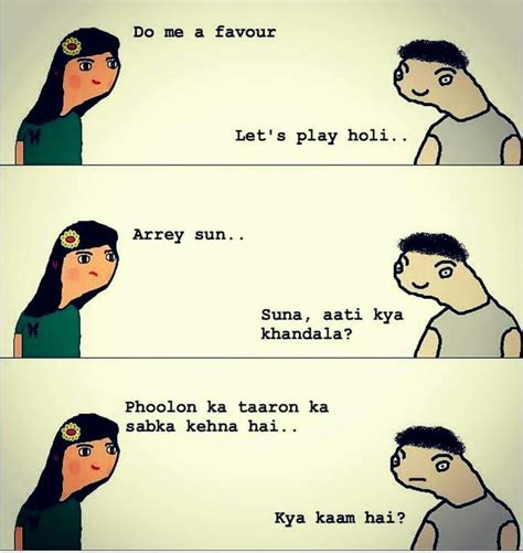 Funny Memes In Urdu - 600 best images about lol on pinterest jokes funny
