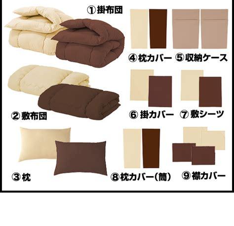 Japan Futon 677 セット布団2組 10点セット 20点セット イーセレクトショッピング