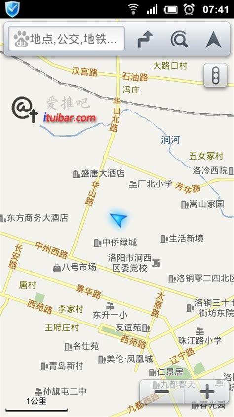 baidu map apk 小米手机导航首选百度地图 爱推吧