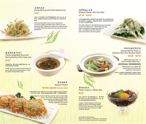 putien new year menu 2016 putien nex new year menu 28 images chitchat 187