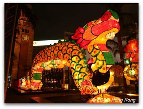 new year lantern festival navy pier celebrating the 2017 lantern festival in hong kong