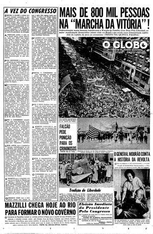 Festa da vitória | Memória O Globo