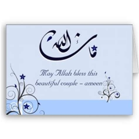 Wedding Wishes Official by Islamic Wedding Anniversary Quotes Quotesgram