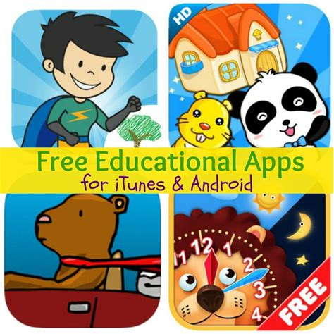 is there an itunes app for android free educational apps for itunes android spelling typing tips more spelling