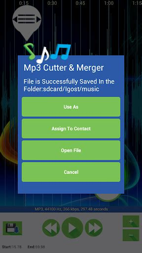 download mp3 cutter software for pc download mp3 cutter merger for pc