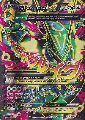 Full art pokemon cards mega pokemon card mega rayquaza ex 105 108 full