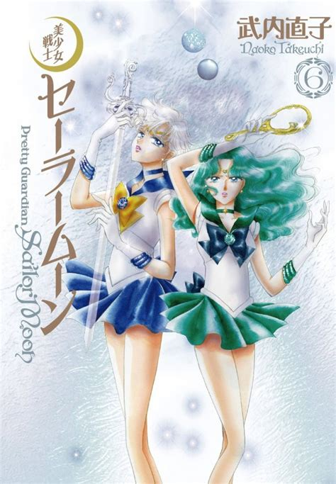 the neptune promise the neptune trilogy volume 3 books crunchyroll quot sailor moon quot outer senshi plushies