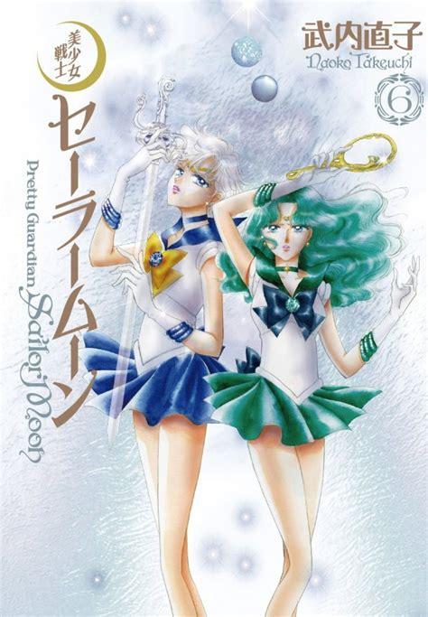 the neptune promise the neptune trilogy volume 3 books crunchyroll quot sailor moon quot outer senshi plushies
