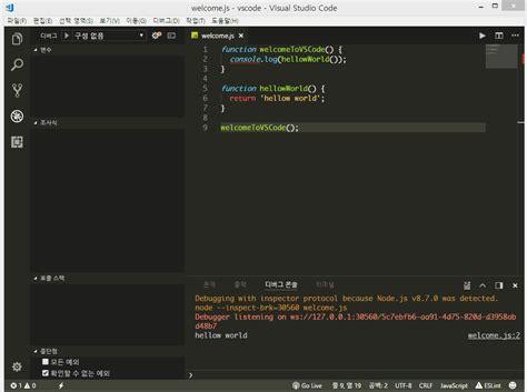 node js tutorial visual studio code debug visual studio code tutorial