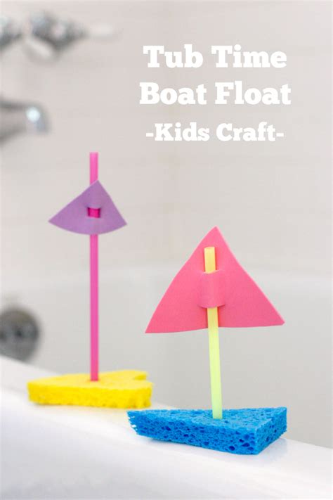 how to make a boat float tub time boat float craft video make and takes
