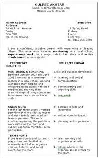 skills based resume exle search school