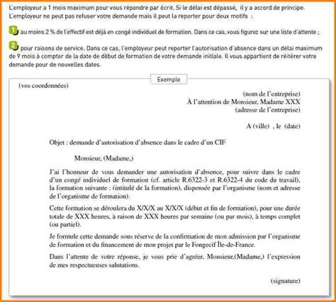 Exemple Lettre De Motivation Reconversion Banque 7 Lettre De Motivation Reconversion Professionnelle Lettre De Preavis