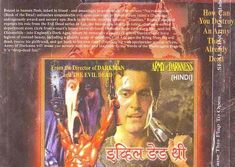 evil dead film in hindi buy hindi movie army of darkness evil dead 3 in hindi vcd
