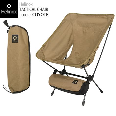 Coyote Chair by Select Shop Wip Rakuten Global Market Helinox