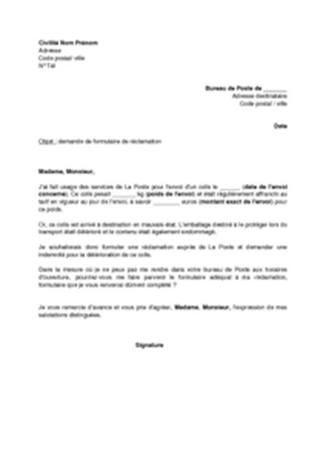 exemple gratuit de lettre demande formulaire r 233 clamation