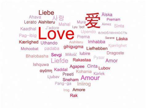 descargar pdf i love you through and through te quiero yo te quiero libro de texto la extra 241 a ling 252 237 stica del amor planeta curioso