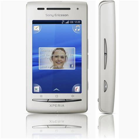 Ck Mini Cedar redirecting to http www digit in mobile phones sony