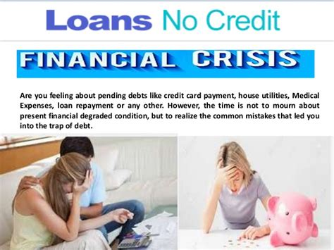 house loan no credit house loans with no credit 28 images doorstep loans no
