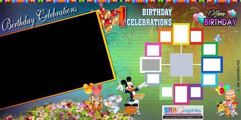 Birthday Flex Banner Background Design 101 Birthdays Birthday Banner Template Photoshop