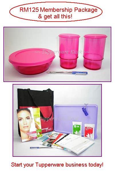 Sale Pink Package Tupperware promosi keahlian tupperware