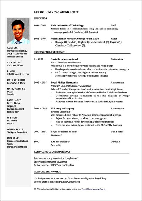 template cv video curriculum vitae template download free sles