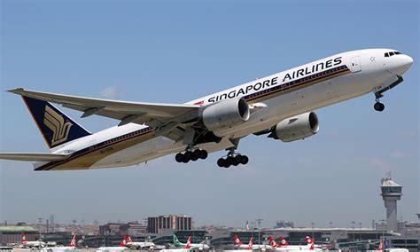 sia cargo  integrates  singapore airlines