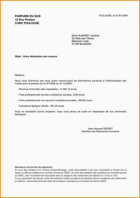 Exemple Lettre De Motivation Par Mail 6 exemple lettre type modele de lettre