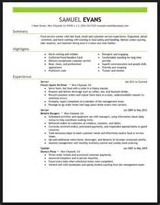 Restaurant Server Skills Resume Exles by Server Resume Skills Free Resume Templates
