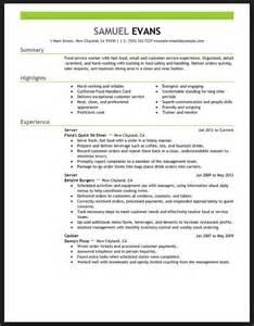 Server Resume Skills Free Resume Templates