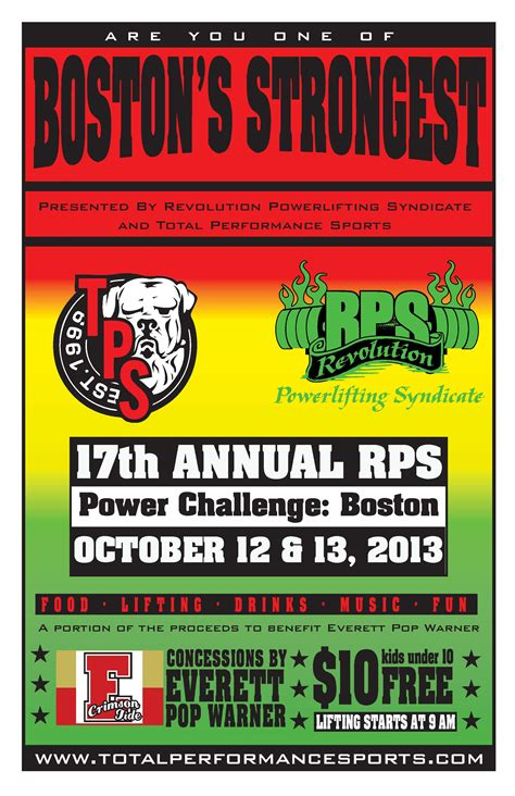 power challenge total performance sports 17th annual rps power challenge