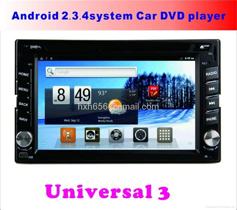 android dvd player android system universal car dvd player th8581 create china manufacturer disc player