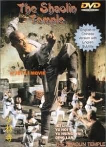 film boboho shaolin shaolin temple 1982 film wikipedia