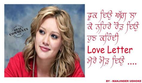 punjabi love letter for girlfriend in punjabi punjabi pictures images graphics page 2249