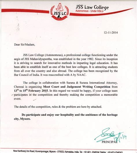 Invitation Letter Format For Competition Surana Surana Corporate Moot And Judgement Writing Feb 13 15