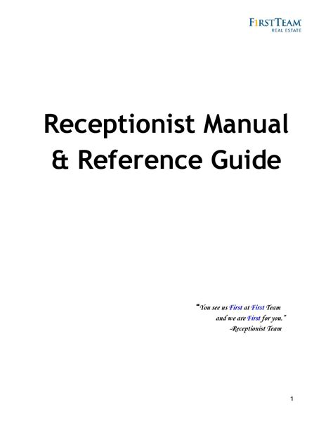 Receptionist Manual And Reference Guide By Stephanie Ayers Issuu Receptionist Manual Template
