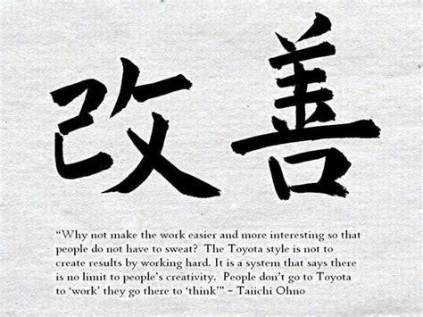 toyota quotes taiichi ohno leanwagov lean thinkers pinterest