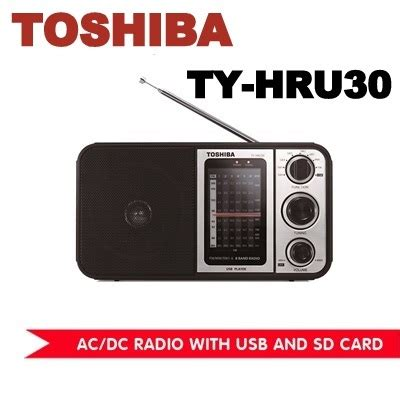 Toshiba Ty Hru30 qoo10 toshiba ac dc radio with usb and sd card ty hru30