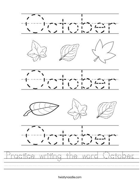 practice writing the word october worksheet twisty noodle
