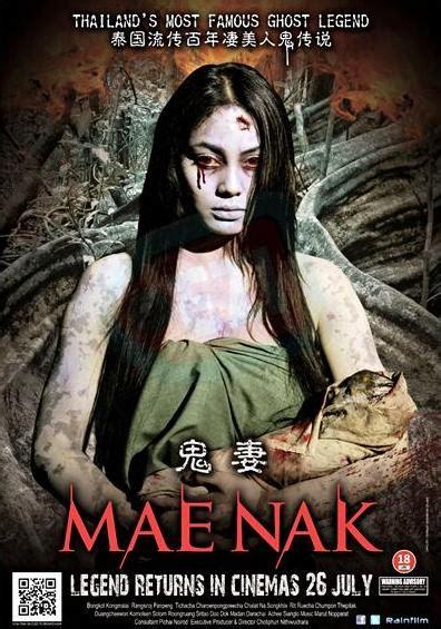 film thailand ghost mae nak 3d 2012 movie review colourlessopinions com