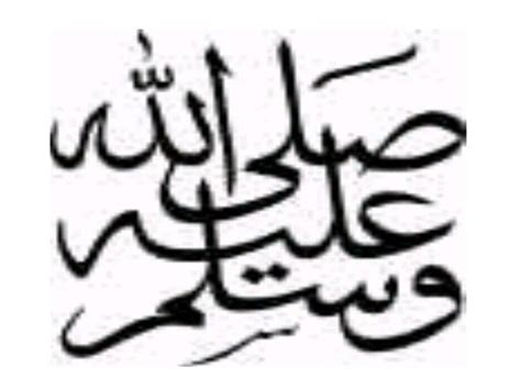 Wanita Yang Menyusui Nabi Muhammad Waktu Kecil Tarikh Keajaiban2 Nabi Muhammad Saw Semasa Kecil