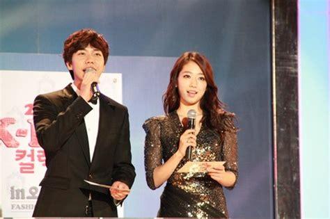 lee seung gi park shin hye drama 11 03 12