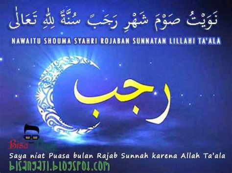 doa niat puasa sunnah bulan rajab arab hari pertama kedua
