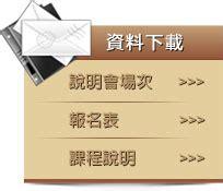 Smsu Mba Program by 美國明州西南州立大學 Mba企管碩士班