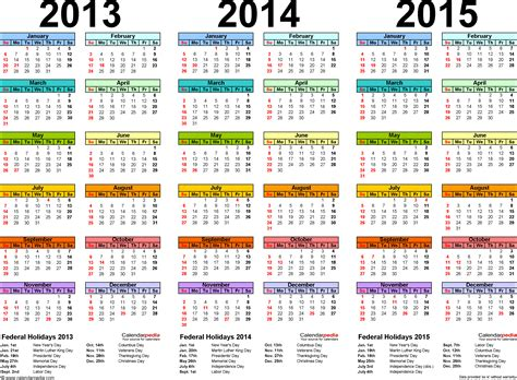 2014 2015 2016 calendar 4 three year printable word calendars