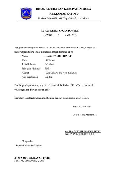 syarat membuat surat keterangan sehat di puskesmas surat keterangan dokter
