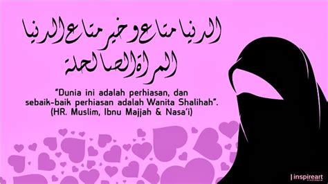 kata mutiara islam tentang wanita was was was was