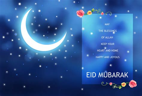 eid mubarak greeting card bijusubhash com - Eid Gift Card